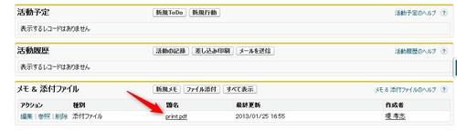 20130125_16h56_10