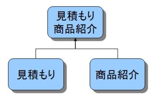 20130131_11h04_57