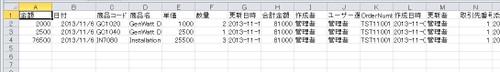 20131114_15h32_09
