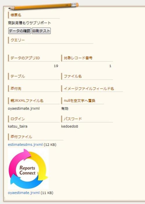 20131114_17h35_34