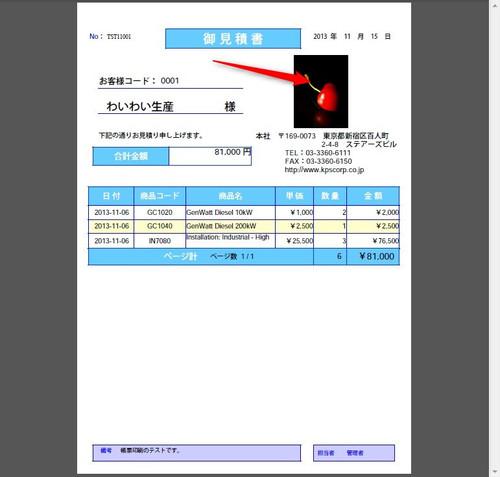 20131115_13h52_32