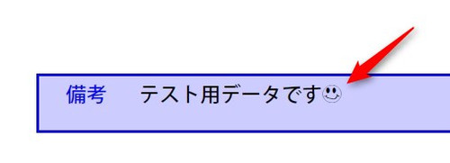 20131115_15h17_40