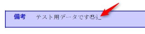 20131115_15h29_42