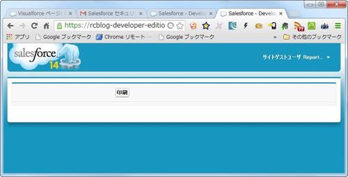 20140110_11h36_58