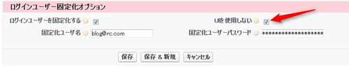 20140110_11h51_42