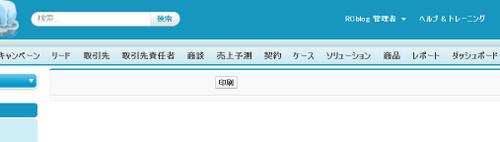 20140110_14h02_53
