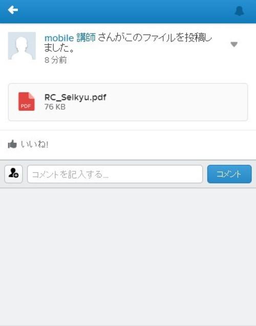 20140304_17h36_52_2