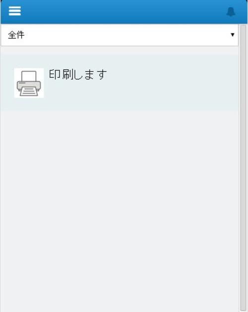 20140305_15h42_40